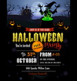 halloween party invitation with castle vector image vector image