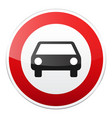 road red sign on white background road traffic vector image vector image