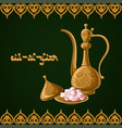 eid-al-fitr greeting card template with vector image vector image