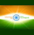 independence day of india 15th august card