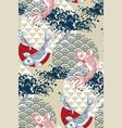 koi fish wave water circles japanese chinese vector image vector image