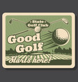 state golf club professional golfer sport vector image vector image