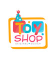 toy shop logo original design kids store baby vector image vector image