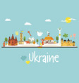 ukraine tourist poster with famous landmarks icons vector image vector image