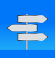 blank signpost 6 vector image vector image