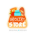 grocery store logo design template fresh food vector image vector image