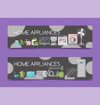 home appliances sale banners flat vector image vector image