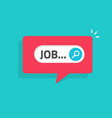 job search online message notification vector image