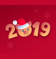 paper cut style new year vector image vector image