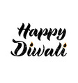 happy divali for invitation greeting card poster vector image