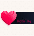 decorative pink valentines day heart with text vector image