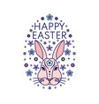 easter egg with bunny and flowers vector image vector image