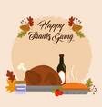 happy thanksgiving day wine bottle turkey cake vector image vector image
