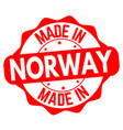 made in norway sign or stamp vector image vector image