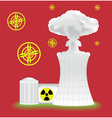 nuclear plant vector image vector image