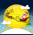santa claus pulls a heavy bag full of gifts on vector image vector image