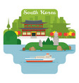 south korea travel and attraction landmarks vector image vector image