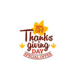30 off thanksgiving day special offer typography vector image vector image