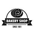 bakery shop logo simple black style vector image vector image