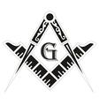 Freemasonry emblem the masonic square and compass vector image