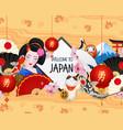 japan symbols realistic frame vector image vector image