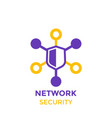 network security icon logo on white vector image