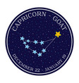 capricorn zodiac constellation round icon vector image