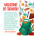 back to school education season poster vector image vector image