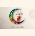 eid al adha background design with colorful moon a vector image
