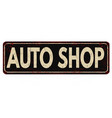 auto shop vintage rusty metal sign vector image vector image