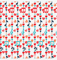 cute seamless pattern with music notes and hearts vector image vector image