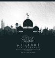 eid al adha mubarak background design with mosque vector image vector image