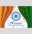 Happy Indian Independence Day celebration vector image vector image