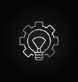 light bulb with gear silver icon vector image