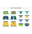 men underwear clothing vector image vector image