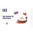 thai food website landing page man hold coconut vector image