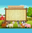 farm animals word search puzzle vector image