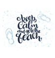 hand lettering summer text about sea with vector image vector image