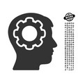 human mind icon with men bonus vector image