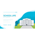 school building against urban background with vector image