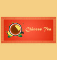 tea time cup of tea with lemon chinese tea vector image vector image