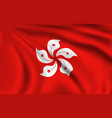 waving hong kong national flag banner vector image vector image