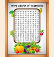 crossword puzzles word find vegetables for kids ga vector image vector image