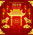 happy chinese new year with golden gate and pig vector image vector image