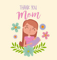 mothers day card mom holding baby with flower vector image