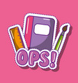 school book brush and ruler cute design vector image