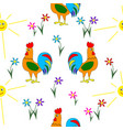 summer seamless pattern consisting of cock vector image vector image
