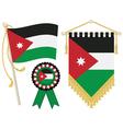 jordan flags vector image vector image