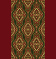 red and green pattern vector image