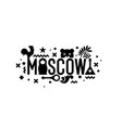 stylish inscription moscow for design and print on vector image